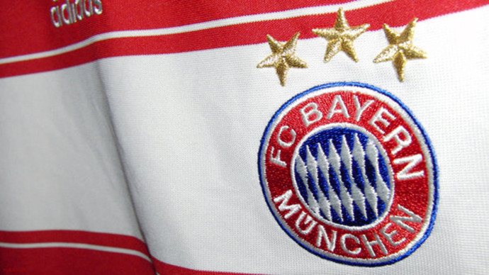Bayern Muenchen Flag Football HD Wallpapers - Bayern Muenchen Flag