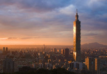 Taipei Taiwan Picture HD Wallpapers - Taipei Taiwan Picture